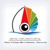 وزارة  الشئون الإستراتيجيه والمعلومات تلحق موظفيها الجدد ببرنامج ماجستير التخطيط الاستراتيجي القومي