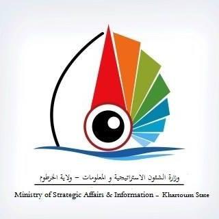 شعار مصغر